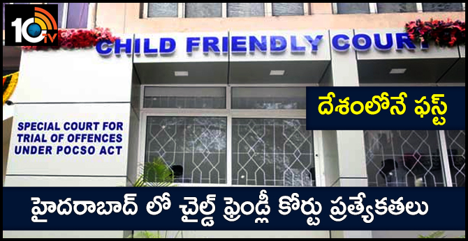 The Hyderabad Child Friendly Court continues with good results