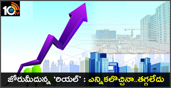 The real estate business in Telangana has come despite elections