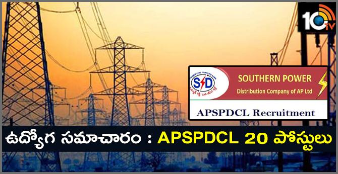 Tirupati SOUTHERN POWER DISTRIBUTION COMPANY OF ANDHRA PRADESH
