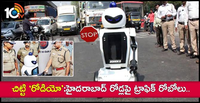 Traffic robots on Hyderabad roads