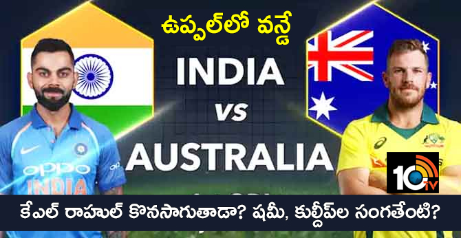 UPPAL ODI: india vs australia playing   first oneday match