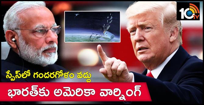 US Warns Of Debris After Indias ASAT Test
