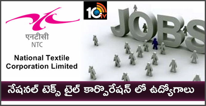 Vacancies In National Textile Corporation Limited (NTC) Recruitment 2019
