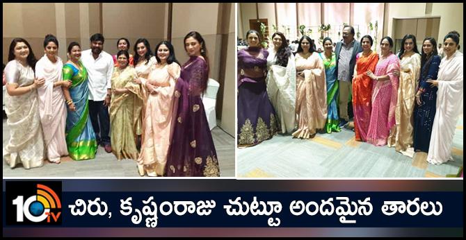 Awesome evening at Venkatesh daughters wedding   Venkatesh Daughter Marriage Reception