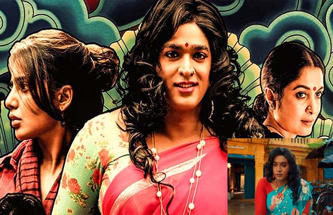 Vijay Sethupathi in the role of Hijra in Super Action In 'Super Deluxe' Film