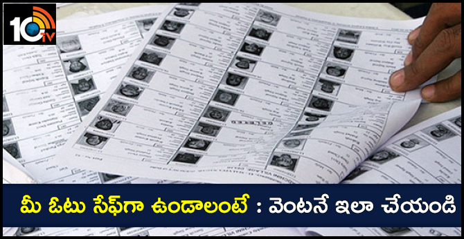 Voter Deletion Row, Link Voter ID With Mobile Number