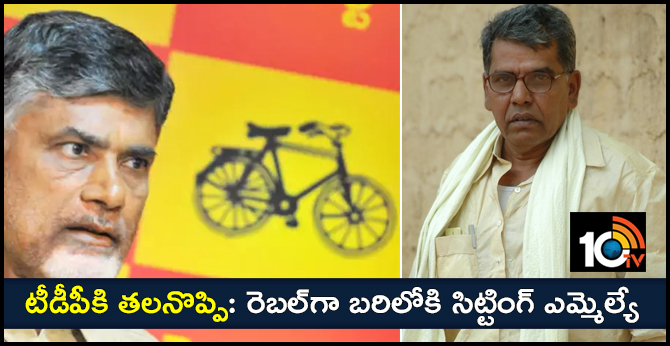 Vunnam Hanumantharaya Chowdary Contesting as Independent in Kalyandhurg