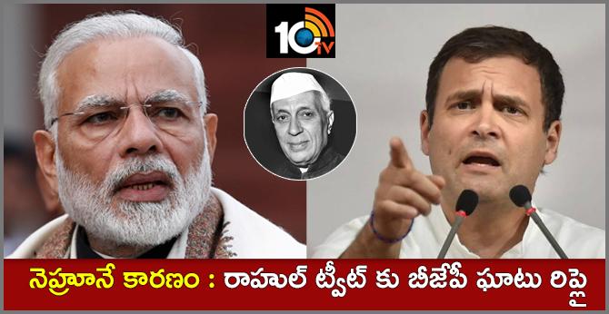 Weak PM Modi is scared of Xi Jinping: Rahul Gandhi on Masood Azhar issue
