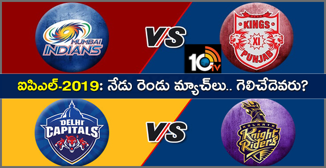 Who will win IPL Matches Today