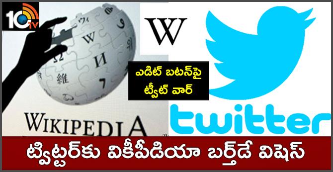 Wikipedia Tweets Birthday Message To Twitter, Hilarious netizen Follows