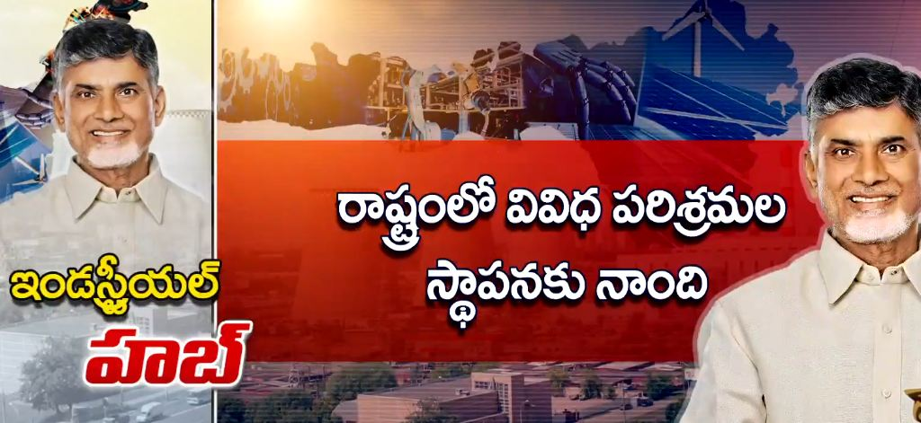 Will Industrial Infrastructure Gain TDP In Elections