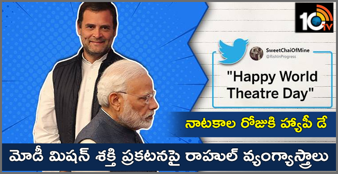 """Wish PM Happy World Theatre Day"""": Rahul Gandhi After Address To Nation"""