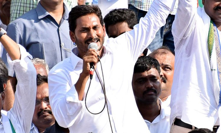 YS Jagan Election Campaign In Paravathipuram