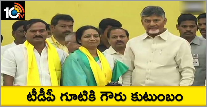 YSRCP MLA Gowru Charitha Reddy and her husband Venkata Reddy joined TDP