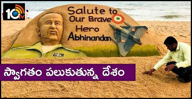 Welcome iaf wing commander abhinandan varthaman
