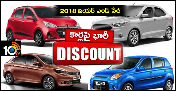 big discount on four wheelers