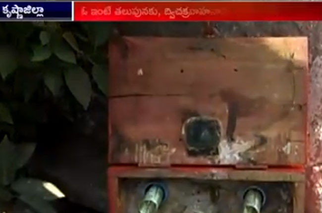Petro Chemical bomb explosion at home