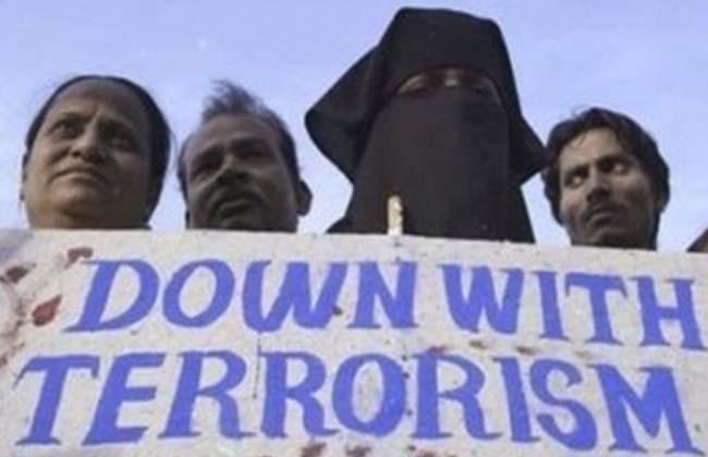 down with terrorism demond