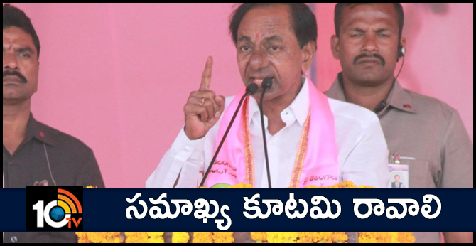 federal alliance must come says CM KCR
