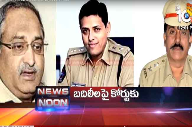 AP Government Petition In Highcourt Over IPS Officers Transfers