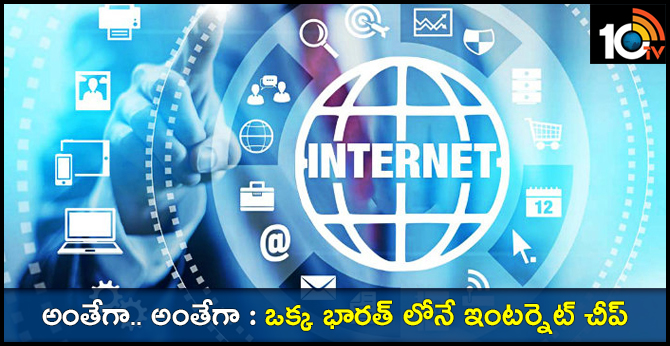 indians Paying Rs 18 For 1GB of Internet Data in 2019