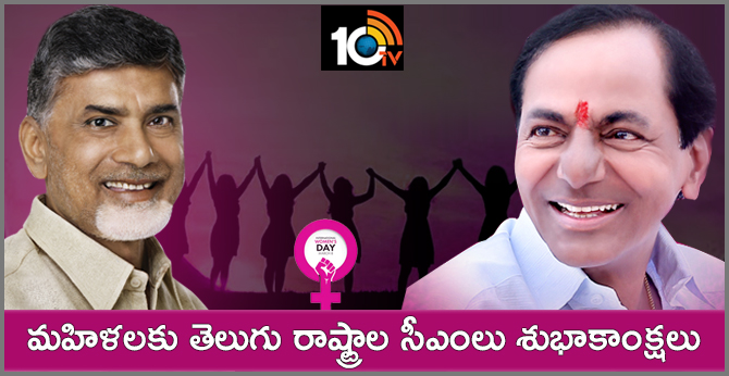international women's day 2019 greetings by Two Telugu States CM's
