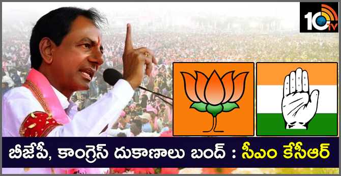 kcr fire on bjp and congress