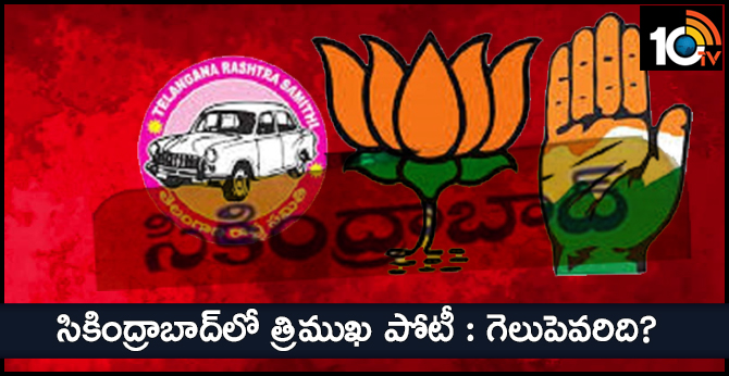 Three candidates contest for lok sbha in Secunderabad