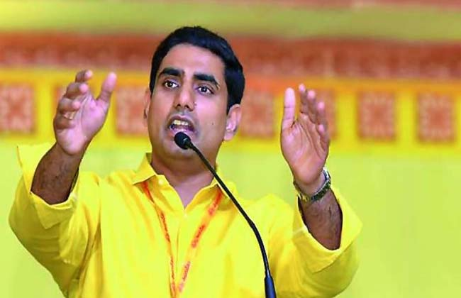 Lokesh Tung slip in the election campaign for the Pasupu-kumkuma scheme for farmers