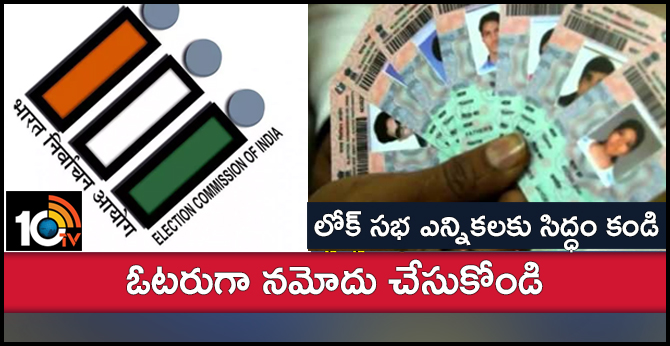 voters enrolment is being held at all the polling stations in telangana