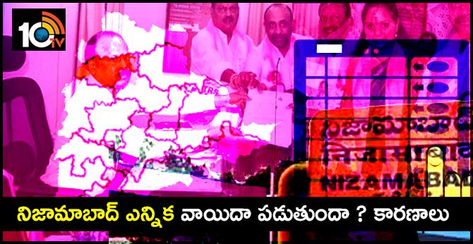 total 192 nominations filed from nizamabad Lok Sabha