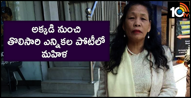 First woman candidate to contest parliamentary polls inMizoram