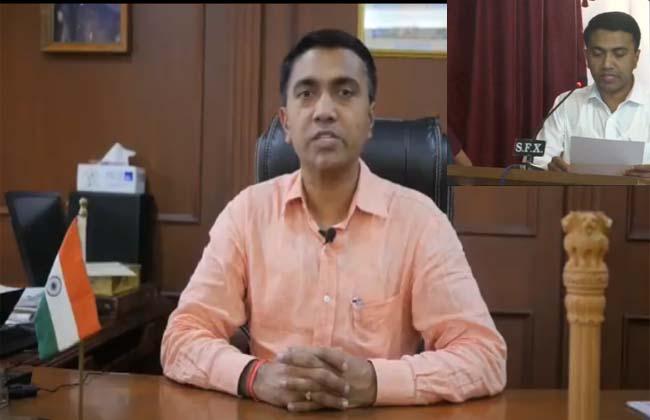 Goa CM pramod  Sawant Resignation