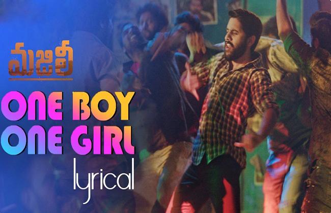 One Boy One Girl Lyrical Song From Majili Movie