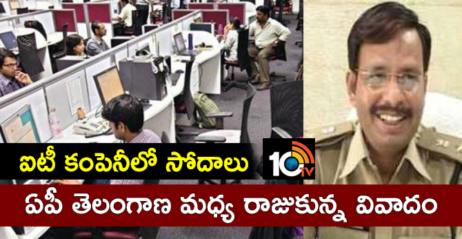 search operatin in IT company : The controversy between AP Telangana