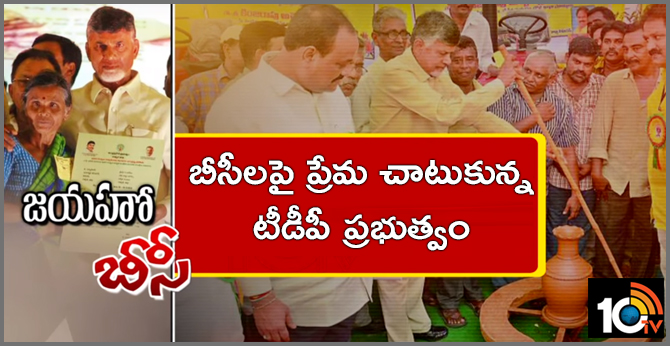 tdp Allocation High funding for bc