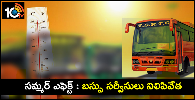 Summer Effect In Telangana, Bus Services To Be Stopped