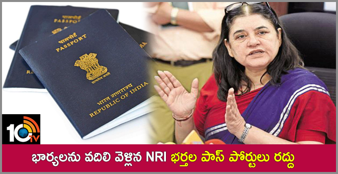 who left their awives of NRI husbands passports of  canceled