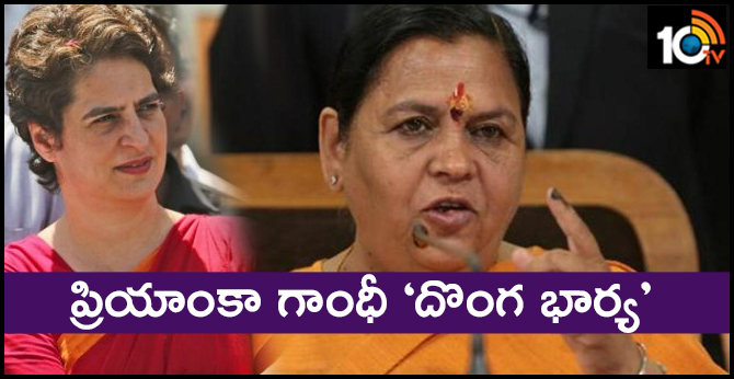 Country will see Priyanka as a thief's wife':Uma Bharti Controversial comments
