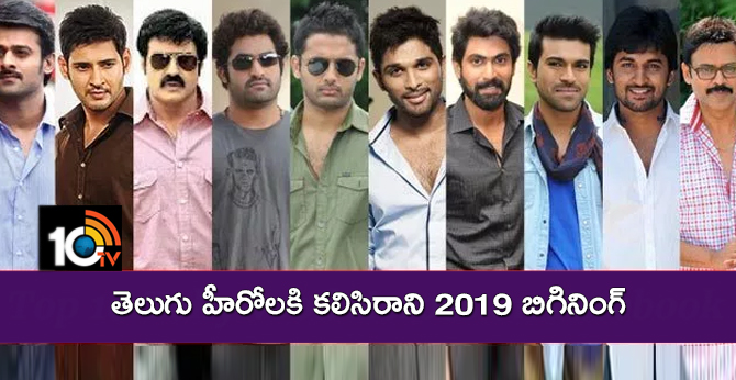 Movies That Disappointed Telugu Audience In 2019
