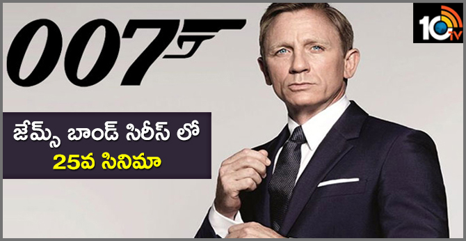25th Film Coming In The Bond Series