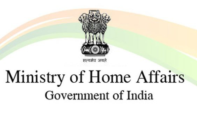 Ministry of Home Affairs Recruitment 2019