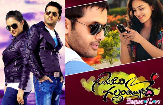 6 Years for  GundeJaari Gallanthayyinde-10TV