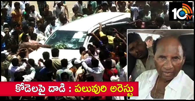 AP Speaker Kodela Attack Case | Police Searching In Inumella Village