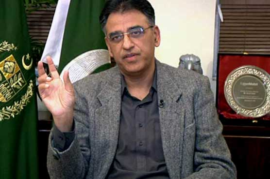 Pakistan's Finance Minister Asad Umar steps down