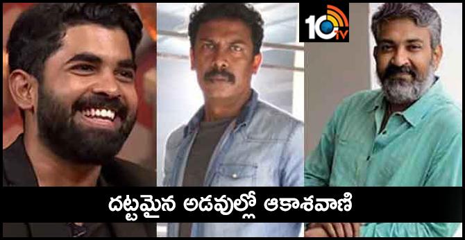 Aakashavani Shooting Completed-10TV
