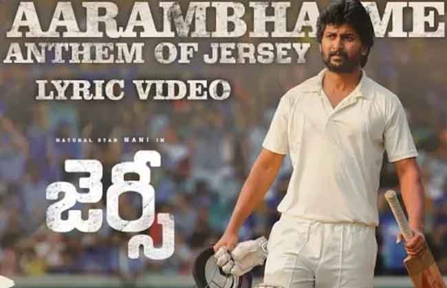 Aarambhame Le Anthem Of JERSEY Lyrical Video
