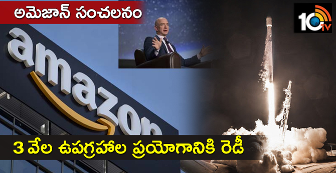 Amazon's decision to launch 3,000 satellites for broadband internet connectivity