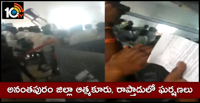 Andhra Pradesh Election 2019 High Tension In Raptadu And Atmakur Constituency