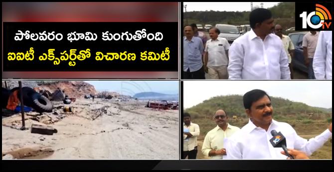 Ap Minister Devineni Uma Visit Polavaram Project